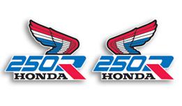 1987 Honda XL250R